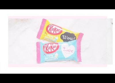 jem kawaii: kitkaty o smaku lodów