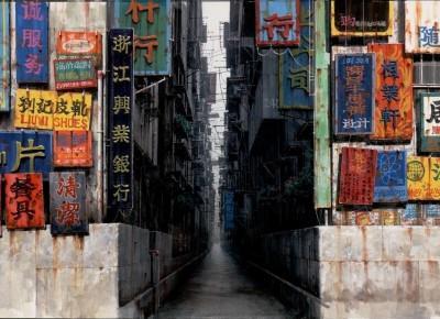 MUZYCZNE POCZTÓWKI #8 – CODE ORANGE - Pourri | Kultura niepopularna | Sztuka, Muzyka, Film, Fotografia, Literatura, Historia, Wszechświat