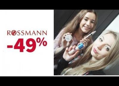 Promocja -49% Rossmann 2017❤ Co warto kupić?