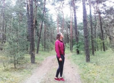 10 RZECZY, KTORE CZYNIĄ MOJE ŻYCIE PIĘKNIEJSZYM. - Ania Rajek