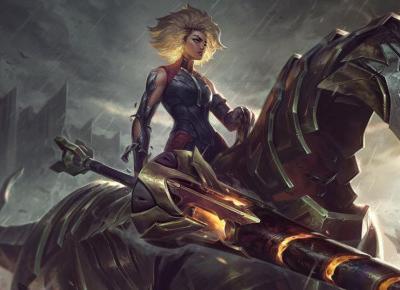 Nowy czempion na Summoner's Rift - Rell, Żelazne Dziewczę | League of Legends