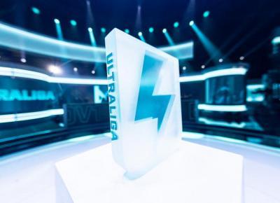 Ultraliga to jedne z najchętniej ogladanych rozgrywek League of Legends w Europie