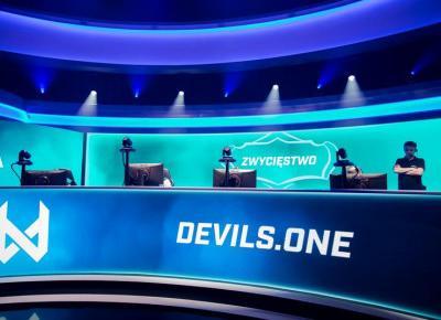 Oficjalnie: devils.one nie wystąpi w Ultralidze