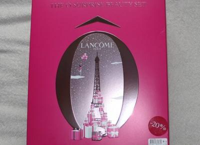 Lancome Beauty Box - prezent ode mnie dla mnie :) | Desperate Housewife
