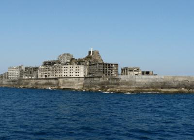 Japońska wyspa duchów