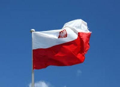 5 najmniejszych miast w Polsce
