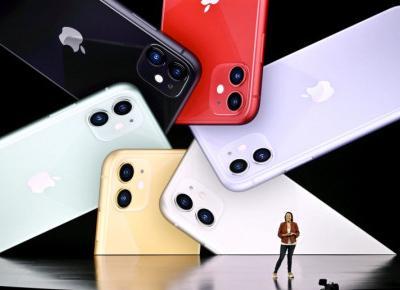 Jaki iPhone w 2020 roku? 🤔