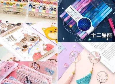 Przegląd asortymentu w sklepie Yesstyle, Back to School 2019 - cz.1 - Sakurakotoo