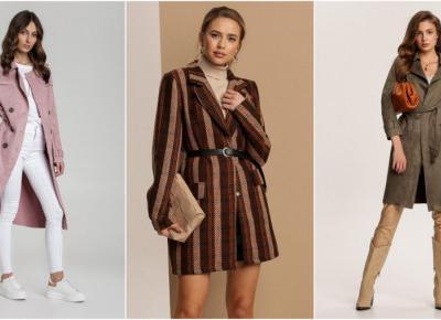 7 genialnych płaszczy na jesień. Który będzie Twój?