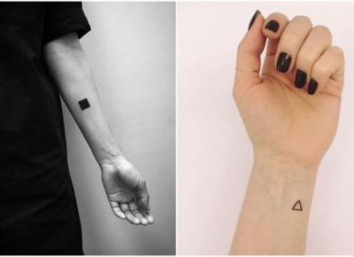 Znaczenie geometrycznych tatuaży.