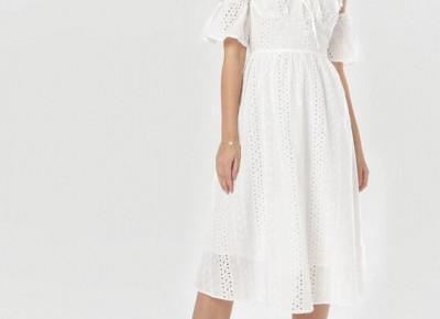 Gdzie kupić sukienkę hiszpankę na lato?