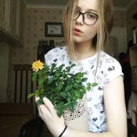 saria_dzala