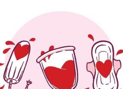 Co to jest kubeczek menstruacyjny i jak go stosować