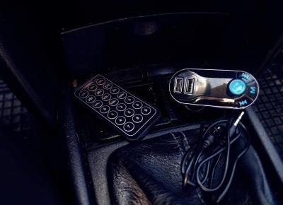 Shikatemeku.pl: Gadżety do twojego samochodu od moxtech [recenzja, opinia]