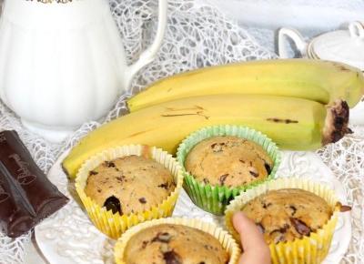 Bananowe babeczki pieguski | Słodkie okruszki
