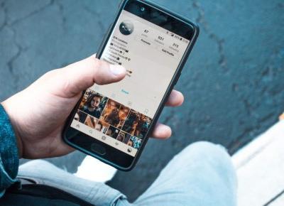 Jak promować profil firmy na Instagramie w 2018 roku?
