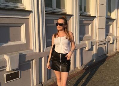 Summer - PAULINA KOBZA