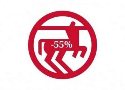 CO KUPIĆ NA PROMOCJI -55% W ROSSMANNIE?