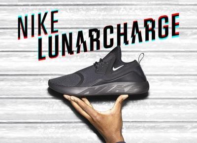 5 opinii o... Nike LunarCharge