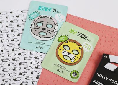 ANIMAL KOREAN MASKS - PATRYCJA PIANKOWSKA