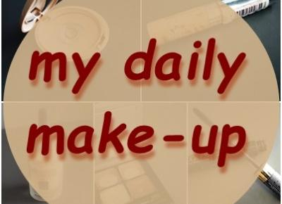 Ulciiakk: my daily make-up ♥