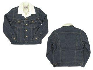 randkowa kurtka vintage Levis