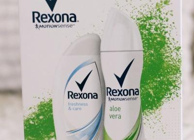 Rexona MotionSENSE, zestaw żel pod prysznic i dezodorant - Review #40 - VamppiV - fashion & make-up