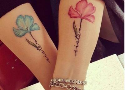 Tatuaże cz.1