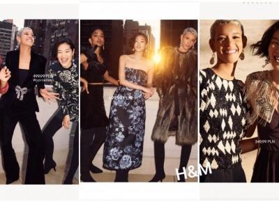 Najciekawsze rzeczy z kolekcji H&M Conscious Exclusive