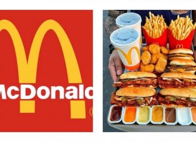 Green Fast Food? McDonald's staje się Eco!