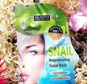 Secrets of beauty- Tajemnice Piękna: Maseczki 2-fazowe Beauty Formulas- bo pielęgnacja twarzy to podstawa!