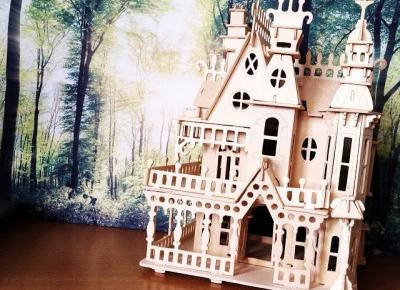 Secrets of beauty- Tajemnice Piękna: Fantasy WILLA- składany domek dla kreatywnych ;)