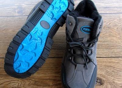Blog testerski: NEWCHIC - Ocieplane buty trekkingowe dla Niego ;)