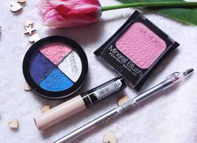 TYLKO SPRAWDZONE!   Blog testerski: REVERS - Kosmetyki do makijażu w wiosennych kolorach ;)
