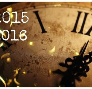 Goodbye 2015.Hello 2016. - .