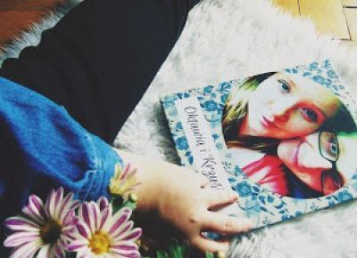 Zopiniuj - Robimy to, co lubimy: Najpiękniejszy prezent na Dzień Chłopaka