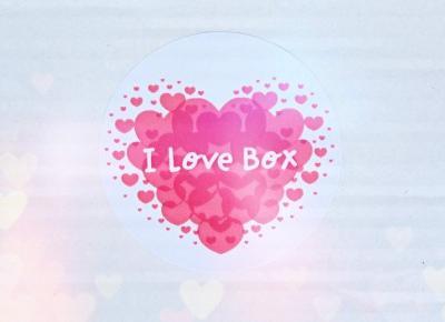 I LOVE BOX by Agata - unboxing pudełka - lipiec 2019  | Zuzka Pisze