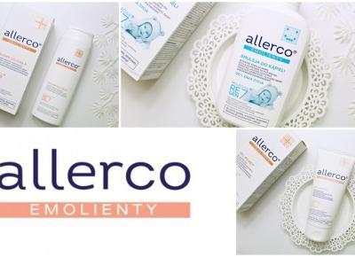 Allerco dla całej rodziny - balsam do ciała, żel myjący i emulsja do kąpieli  | Zuzka Pisze