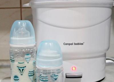 Elektryczny sterylizator parowy i butelki szerokootworowe In the Clouds - CANPOL BABIES | Zuzka Pisze