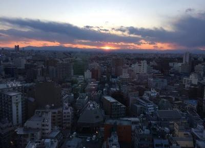 My dream, my life: 66 dni I co dalej? - Japonia